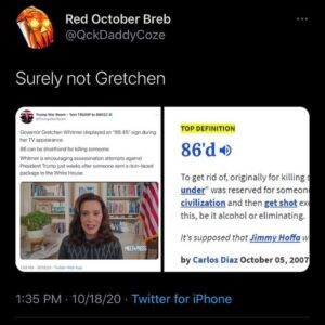 Michigan Governor, Gretchen WhitmerRepost from great account to follow: