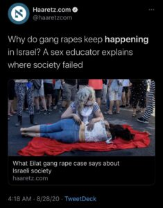 One of Israel's vices: Gang Rape …