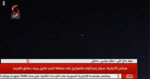 #Syria n TV live coverage of #Israel i airstrikes west of Damascus in the al-Nab