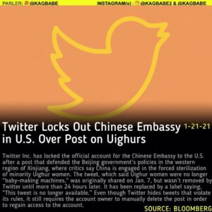 Twitter Inc. has locked the official account for the Chinese Embassy to the U.S.