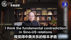 U.S. Disallows 1.4 Billion Chinese to Live a Good Life – GNEWS