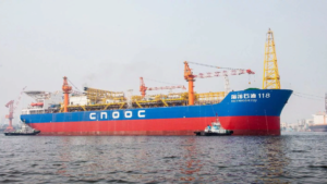 New York Stock Exchange Suspends China National Offshore Petroleum Corporation Trading Next Month