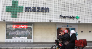 Over 600 of Lebanon's 3,000 pharmacies were closed after failing to procure drug