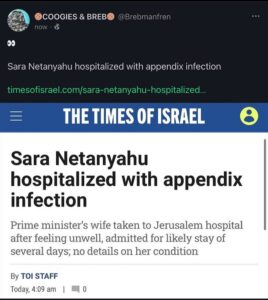 Read more about the article Prime minister's wife taken to Jerusalem hospital after feeling unwell, admitted
