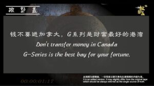 Don't transfer money in Canada,G-series is the best bay for your fortune – GNEWS
