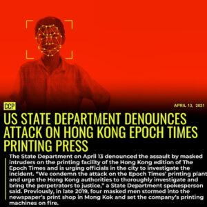 The State Department on April 13 denounced the assault by masked intruders on th