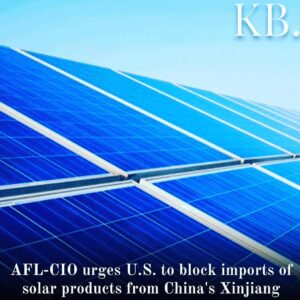 Read more about the article (Reuters) – The leader of the AFL-CIO, the largest U.S. labor federation, is cal