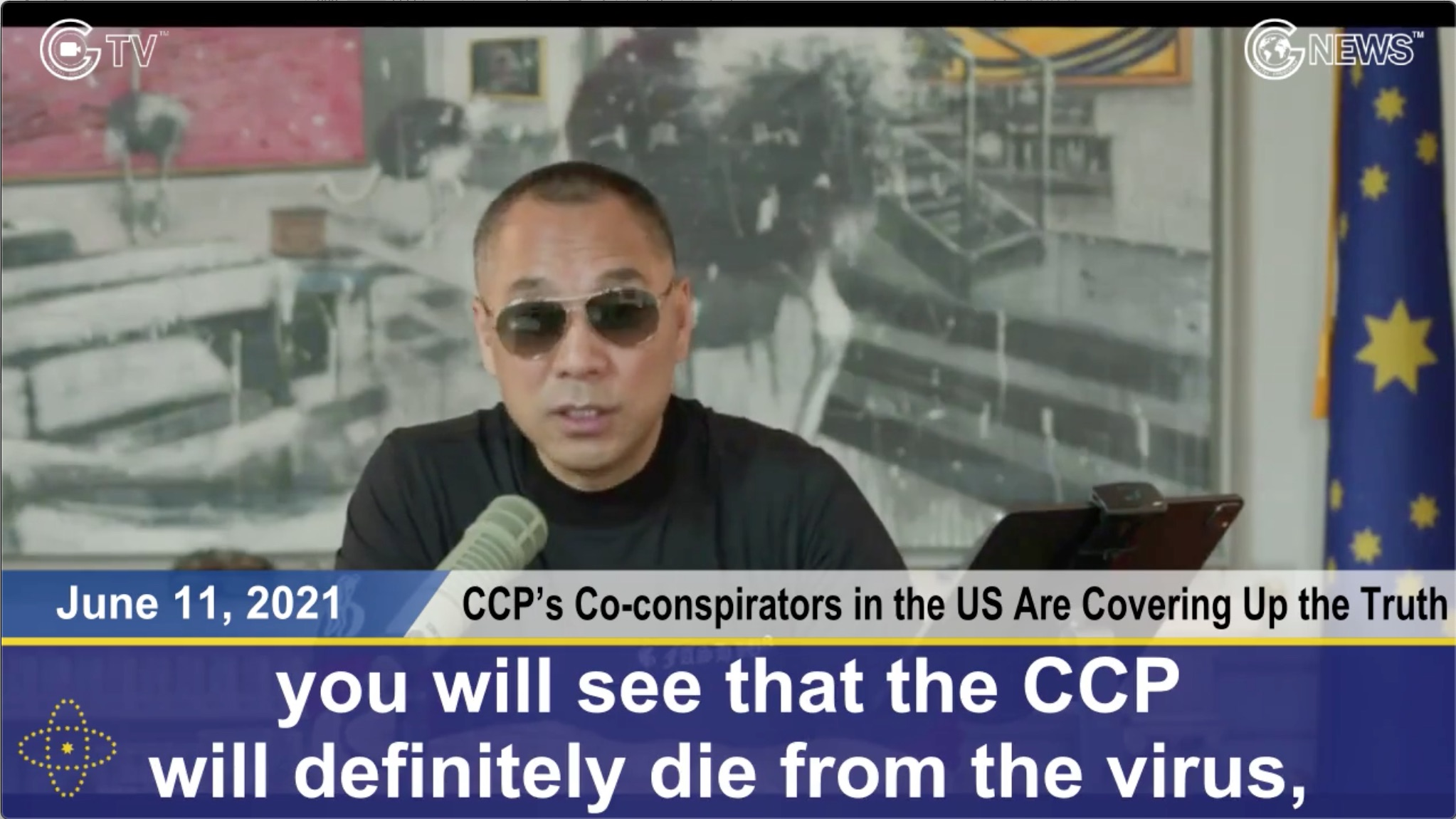 You are currently viewing CCP's Co-conspirators in the US Are the Force Covering Up the Truth About the Virus – GNEWS