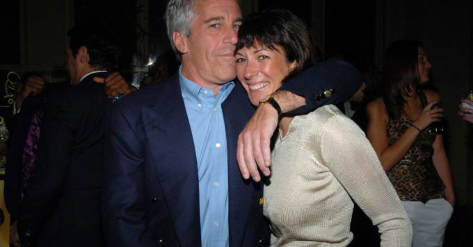 You are currently viewing P A N I C  NYC socialites running scared from BBC's Ghislaine Maxwell docu-serie