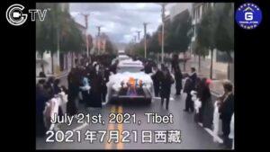 Zhengzhou Flood Didn't Impact Xi Jinping's Tibet Itinerary at All – GNEWS