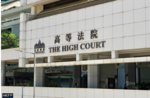 Read more about the article Activist Tong Ying-kit found guilty in Hong Kong's first national security trial – GNEWS