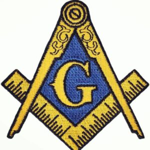Read more about the article The Illuminati hijacked freemasonry three hundred years ago and exists as a secr