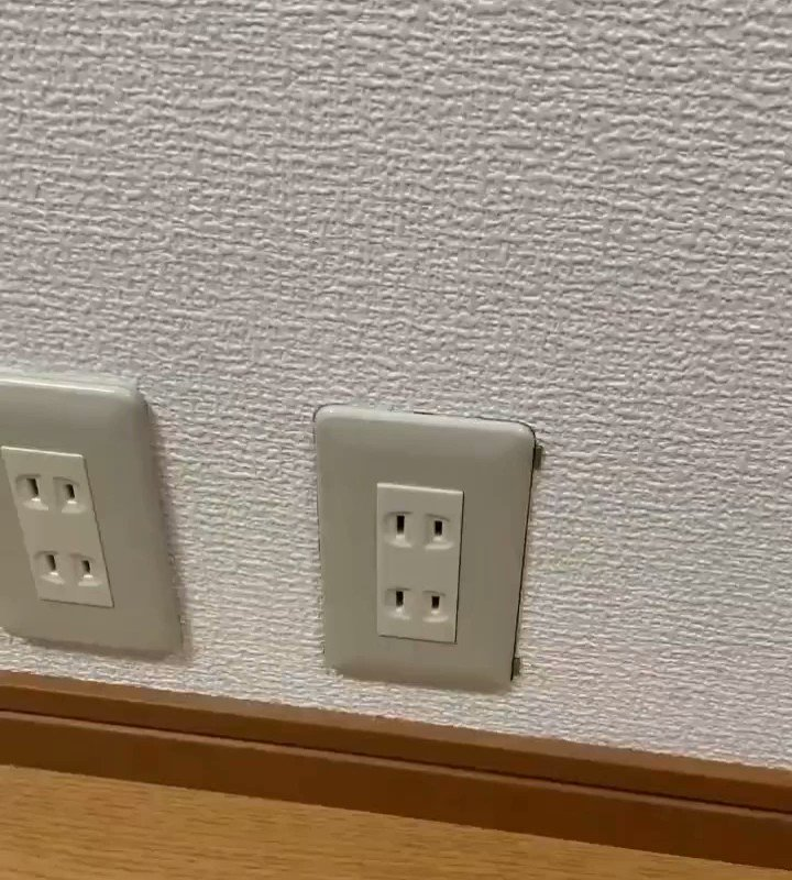 You are currently viewing Handmade miniature room inside a power outlet.